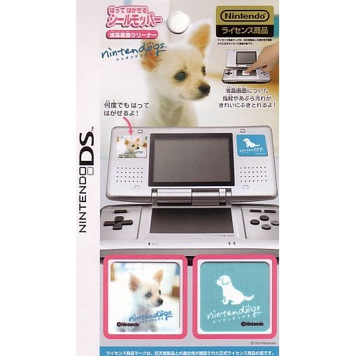 Nintendogs Seal Mopper DS: Chihuahua
