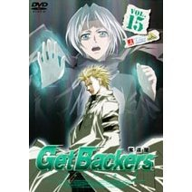 Get Backers - Dakkanya Vol.15