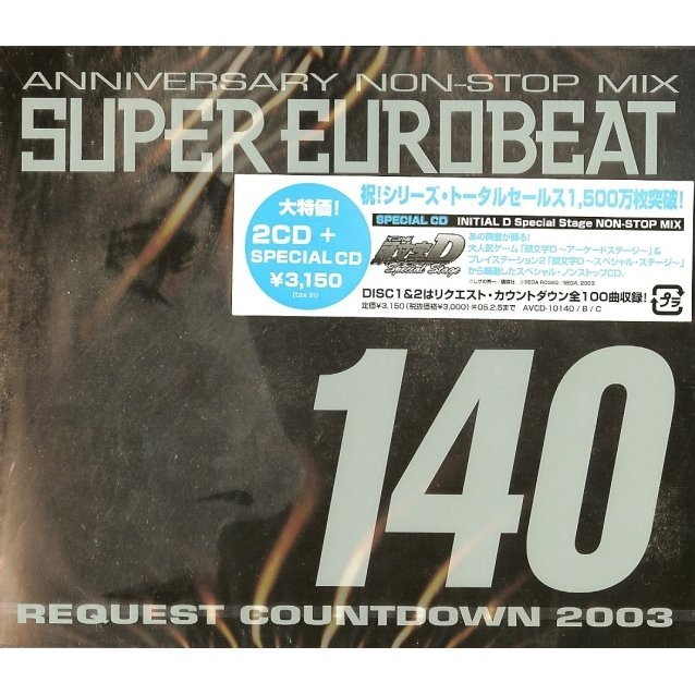 Super Eurobeat Vol.140 - Request Countdown