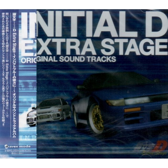 Initial D: Extra Stage Original Sound Tracks