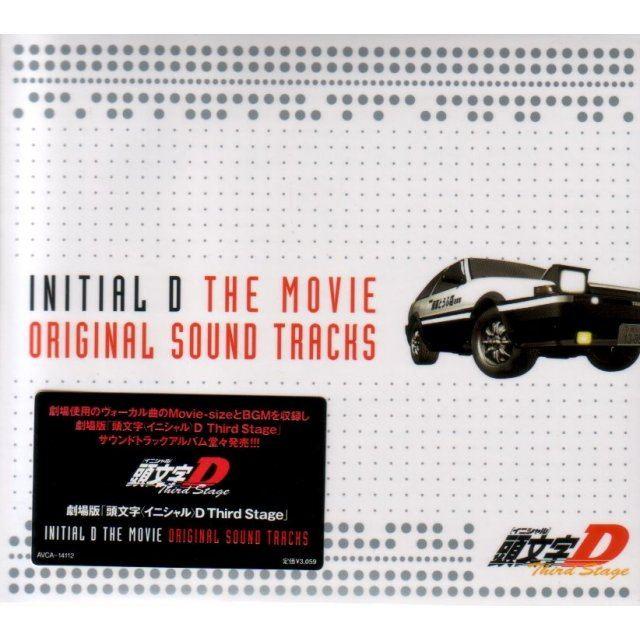 Initial D The Movie Original Sound