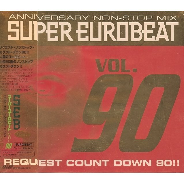 Super Eurobeat Vol.90 Request Count Down 90!!
