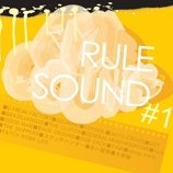 Rule Sound #1
