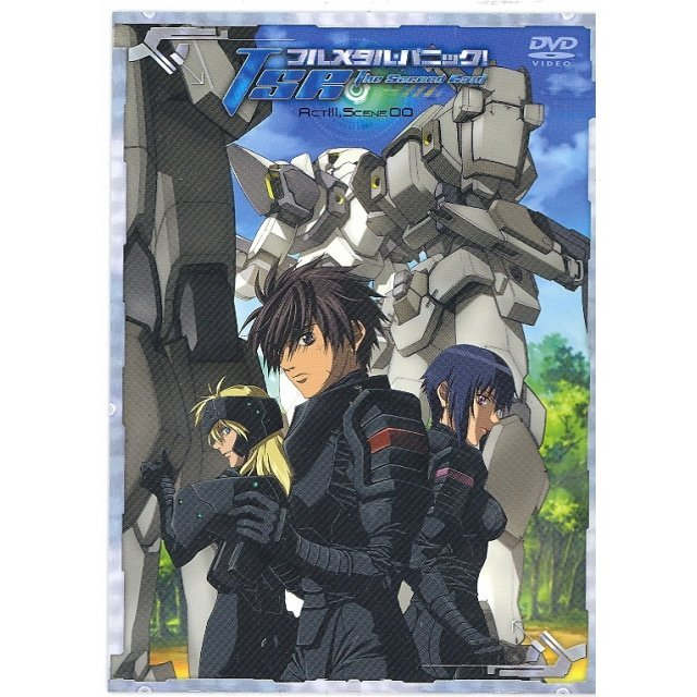 Full Metal Panic The Second Raid Act III, Scene 00 [Limited Release]
