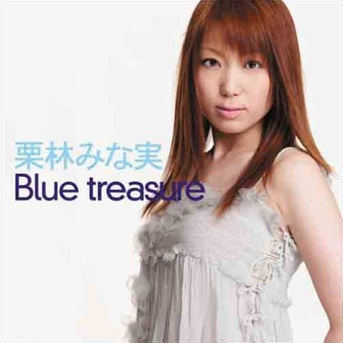 Blue Treasure (Tide-Line Blue Intro Theme)