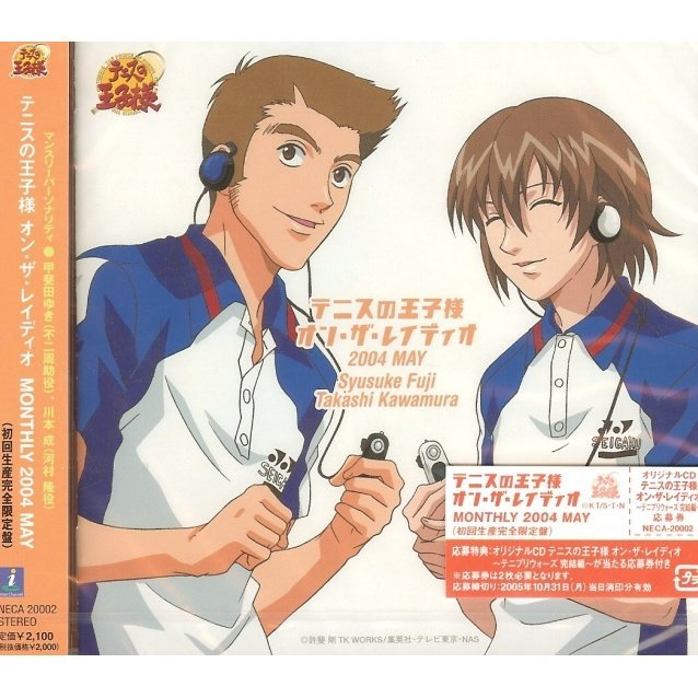 The Prince of Tennis - On the Radio Monthly 2004 April [Limited Edition]