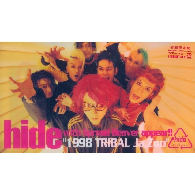 Hide with Spread Beaver appear!! 1998 Tribal Ja, Zoo [Limited Edition]