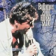 Bailamos 2000 [Limited Edition]