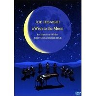 A wish to the Moon - Joe Hisaishi & 9 Cellos 2003 Etude&Encore Tour [Limited Edition]