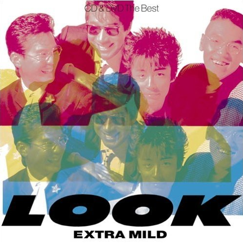 CD & DVD The Best Look [CD+DVD]