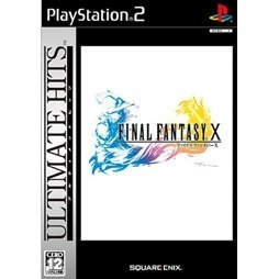 Final Fantasy X (Ultimate Hits)