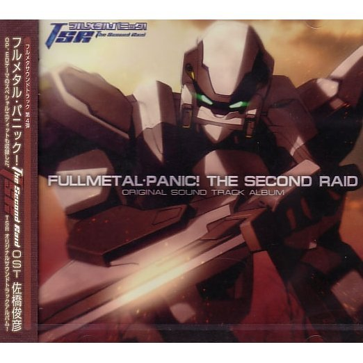 FullMetal Panic! The Second Raid Original Soundtrack