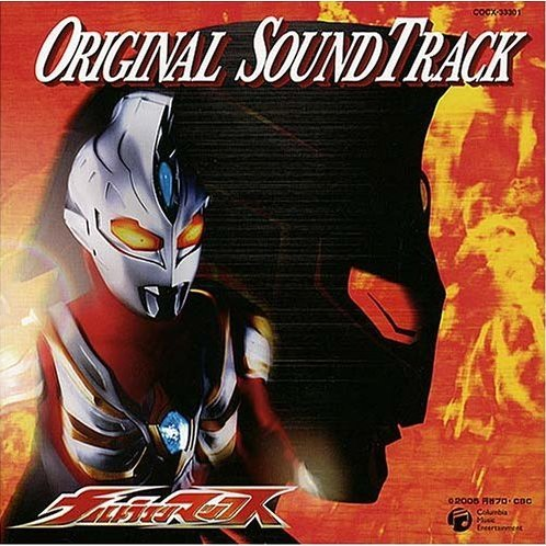 Ultraman Max Original Soundtrack 1