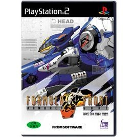 Armored Core: Formula Front