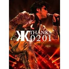 Live Golden Years: Thanks 0201 at Budokan