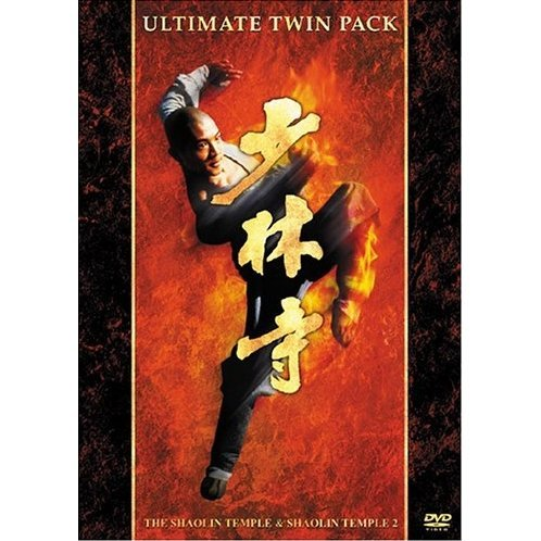 The Shaolin Temple Ultimate Twin Pack