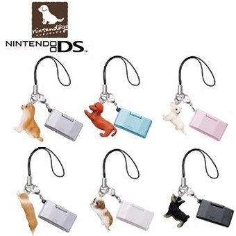 Nintendogs DS Mascot Keychain Gashapon (full set)