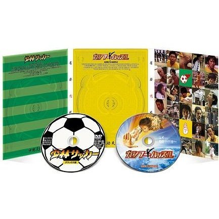 Shaolin Soccer x Kung Fu Hustle Double Pack