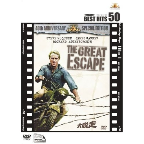 The Great Escape [Best Hits 50]