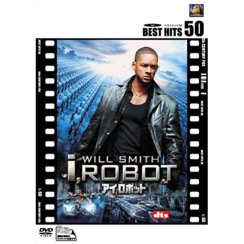 I, Robot [Best Hits 50]