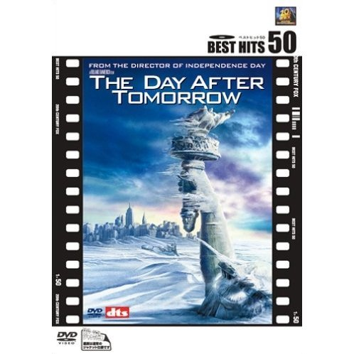 The Day After Tomorrow [Best Hits 50]