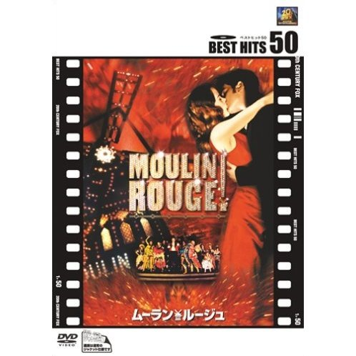 Moulin Rouge [Best Hits 50]