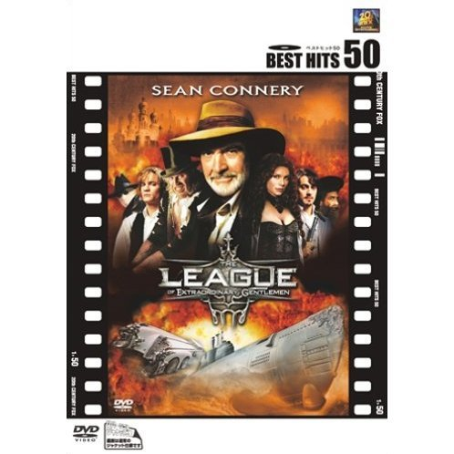 League of Extraordinary Gentlemen [Best Hits 50]