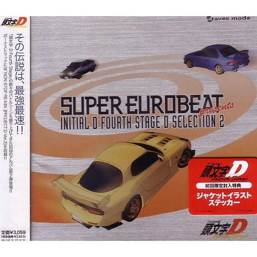 Super Eurobeat presents Initial D Fourth Stage D Selection 2