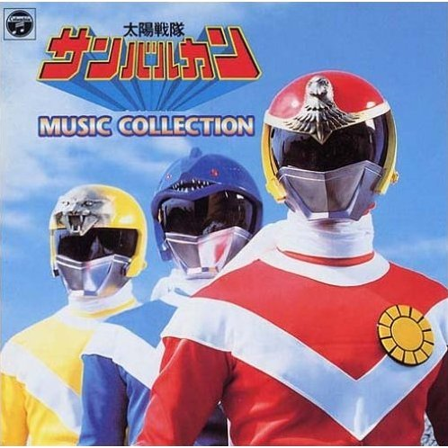 Taiyo Sentai Sun Vulcan Music Collection (Animex Series Limited Release)