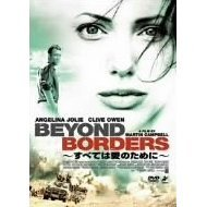 Beyond Borders [low priced Limited Edition]