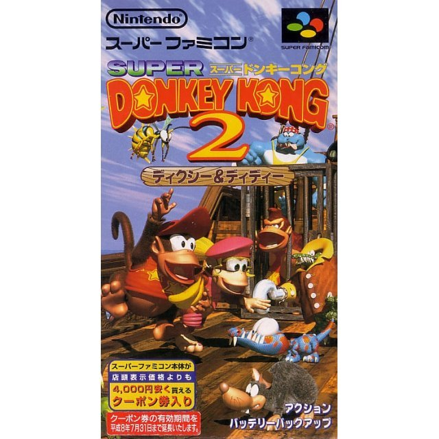Super Donkey Kong 2: Dixie & Diddy