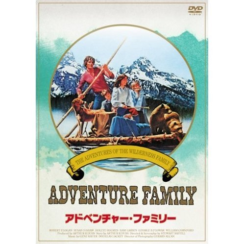 Adventure Family - The Adventures of the Wilderness Family