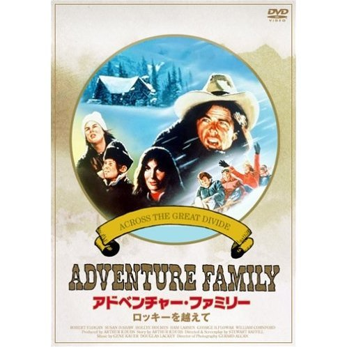 Adventure Family - Across the Great Divide