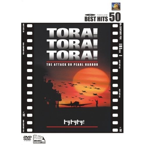 Tora! Tora! Tora! [Best Hits 50]