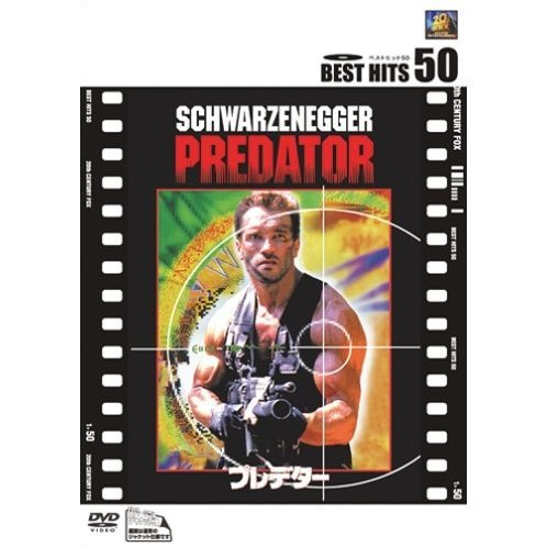 Predator [Best Hits 50]
