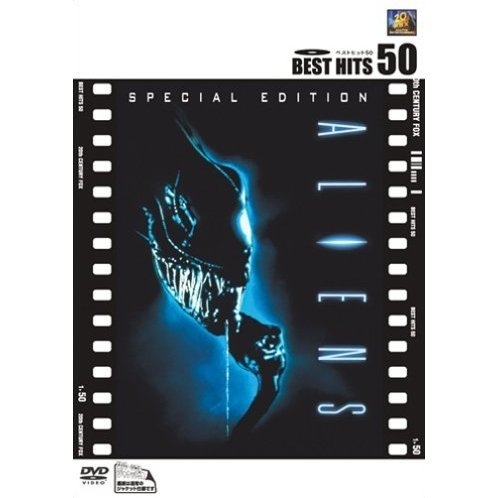 Aliens Perfect Edition [Best Hits 50]