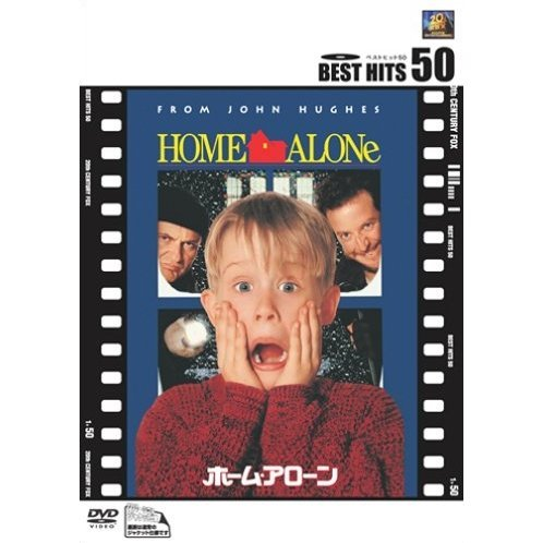 Home Alone [Best Hits 50]