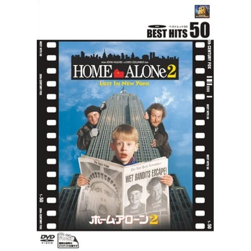 Home Alone 2 [Best Hits 50]