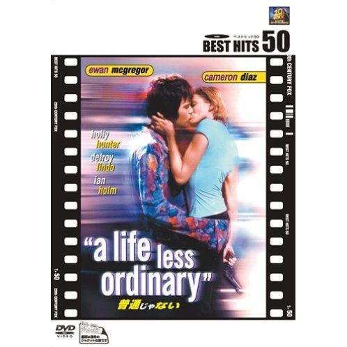 A Life less Ordinary [Best Hits 50]