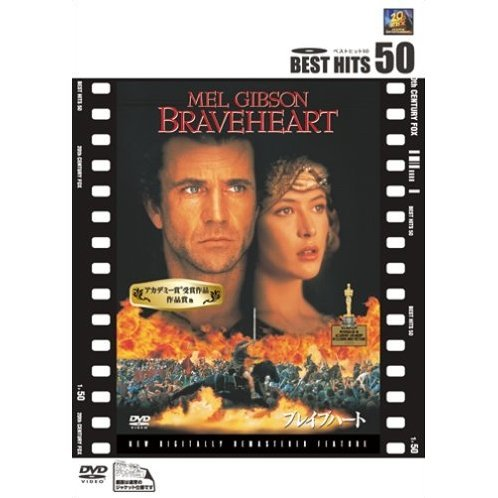 Braveheart  [Best Hits 50]