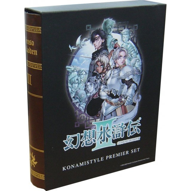 Genso Suikoden III [Konamistyle Limited Edition]