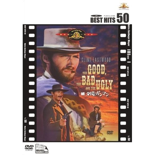 The Good, The Bad and The Ugly [Best Hits 50]