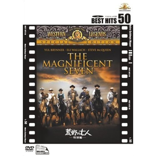 The Magnificent Seven Special Edition [Best Hits 50]