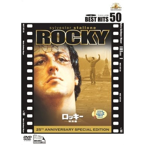 Rocky Special Edition [Best Hits 50]