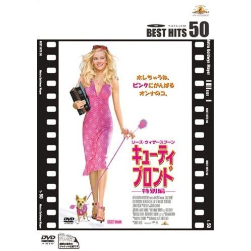Legally Blonde Special Edition [Best Hits 50]