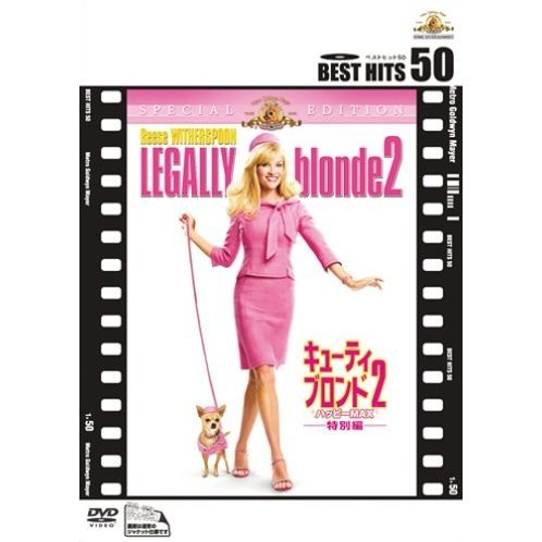 Legally Blonde 2: Red, White & Blonde Special Edition [Best Hits 50]