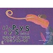 Live Psy.S Non-Fiction Tour '88-'89