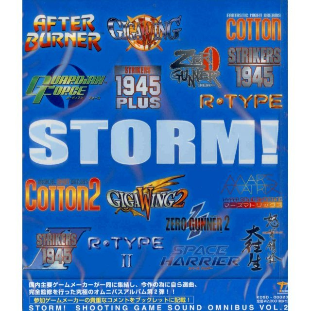 Storm! Shooting Game Sound Omuinbus Vol.2