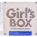 Girl's Box -Best Hits Compilation Summer- [CD+DVD]