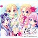 Fifth Aile Original Soundtrack Kiriko/Hiko Sound